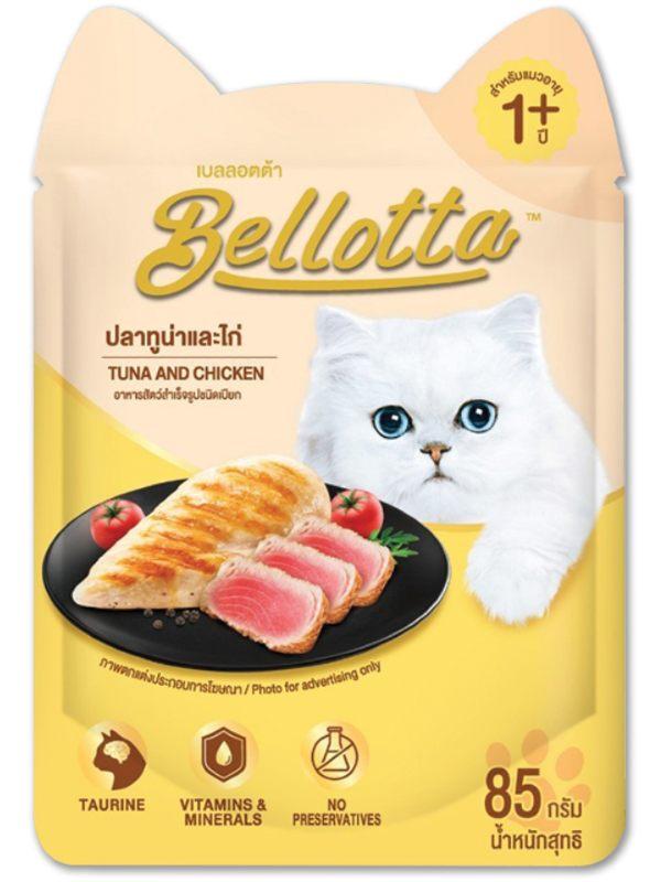 Bellotta Tuna and Chicken Gravy Wet Cat Food