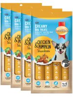 SmartHeart Creamy Dog Treats Chicken & Pumpkin