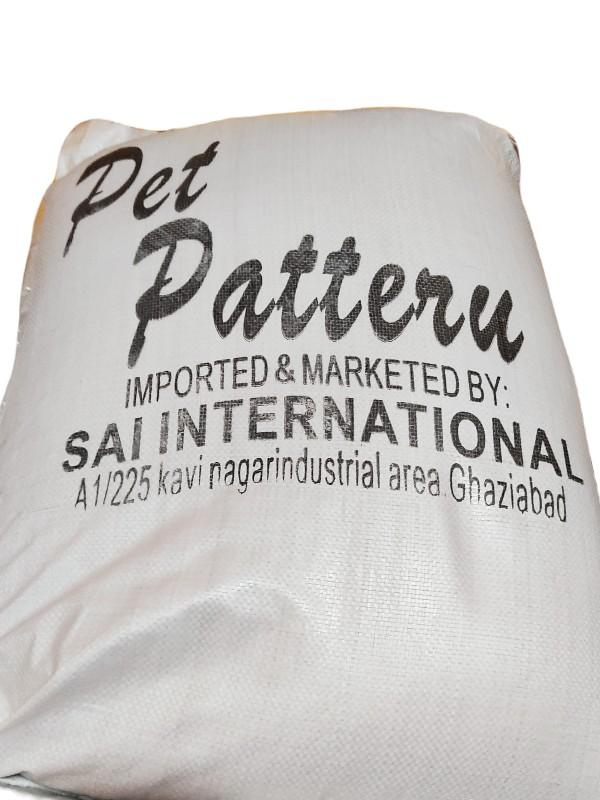 Pet Pattern Unscented Cat Litter 25KG