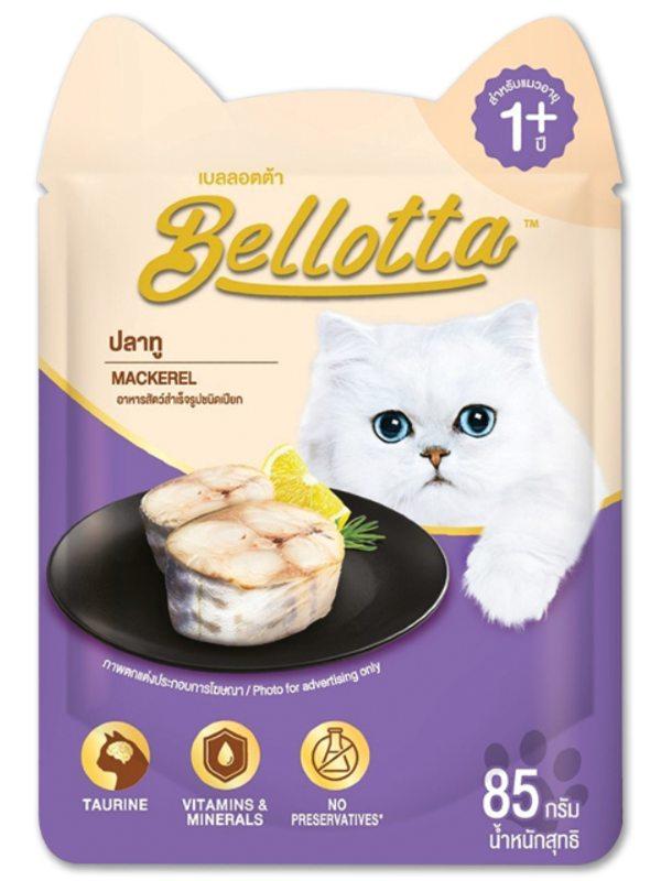 Bellotta Mackerel Gravy Wet Cat Food