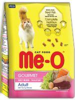 MeO Gourmet Cat Food