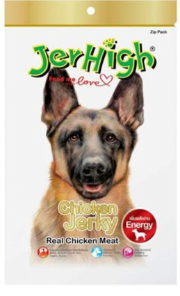 JerHigh Chicken Jerky Dog Treats