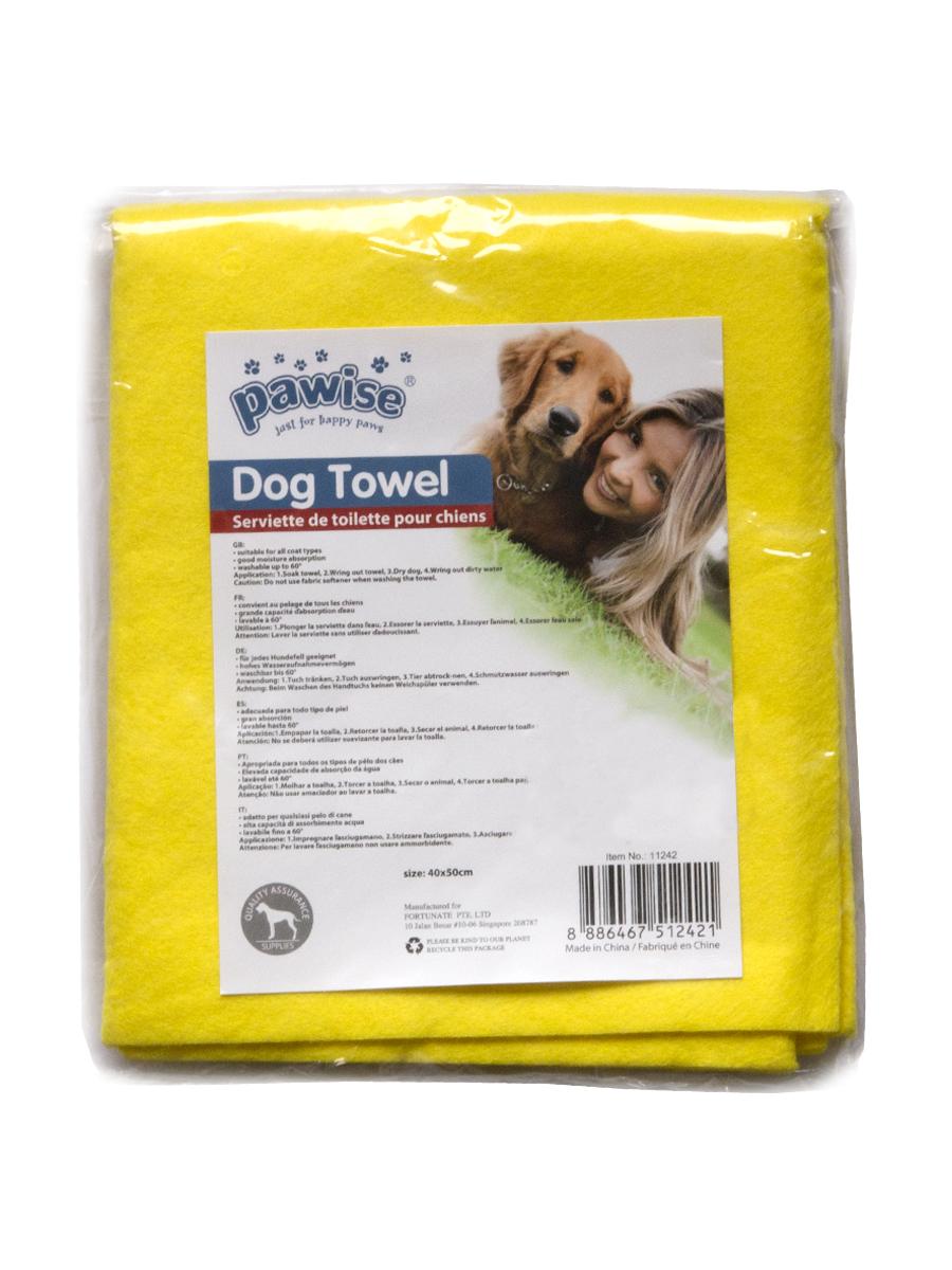 Pawise Dog Towel - Ofypets