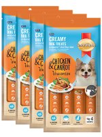 SmartHeart Creamy Dog Treats Chicken & Carrot