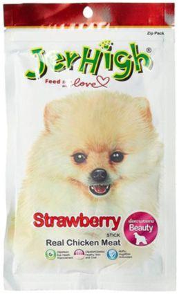 Jerhigh Strawberry Stick Dog Treats