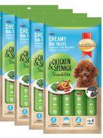 SmartHeart Creamy Dog Treats Chicken & Spinach