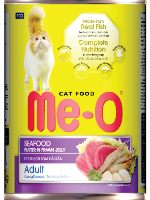 MeO Seafood Platter in Prawn Jelly Can