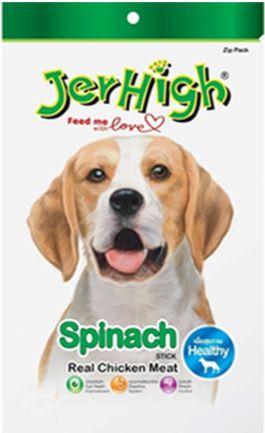 Jerhigh Spinach Stick Dog Treats