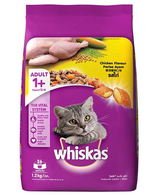 Whiskas Chicken Flavour Cat Food