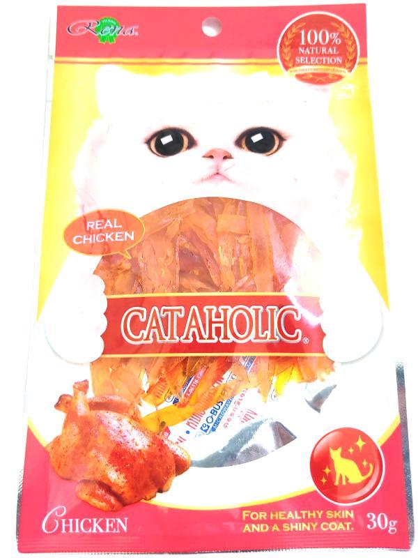 Neko Cat Soft Chicken Jerky Sliced - Ofypet