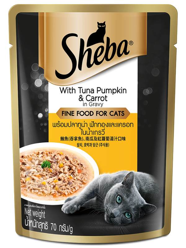 Sheba with Tuna Pumpkin and Carrot in Gravy for Cats