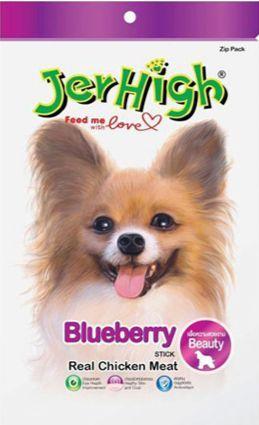 JerHigh Blueberry Stik Dog Treats