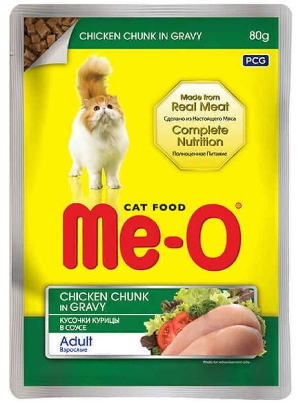 MeO Chicken Chunk in Gravy Wet Food